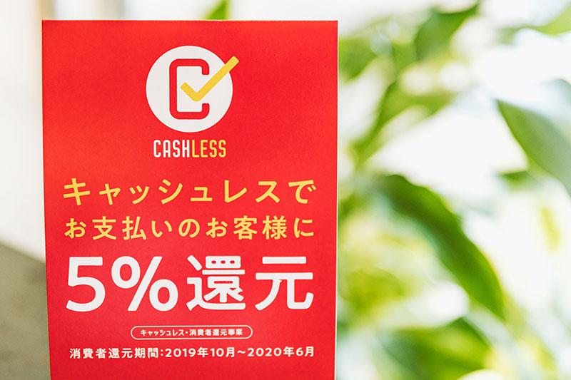 JALカード(クレジットカード払い)が使えないお店でJALマイルを貯める方法、キャッシュレス決済の活用法を解説