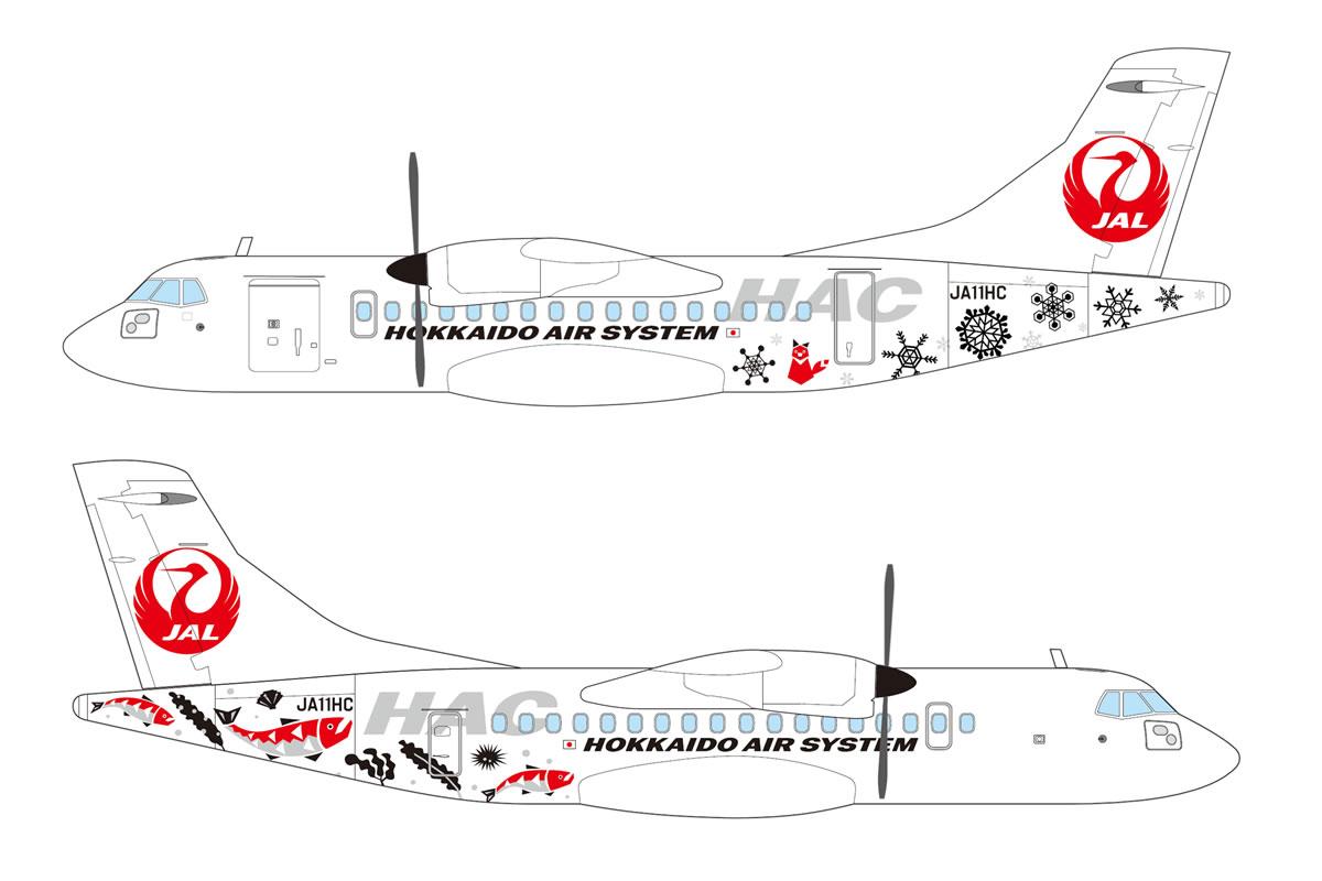 ATR42-600型機初号機のデザイン