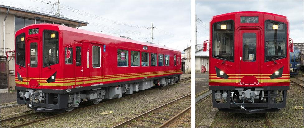 KTR300形
