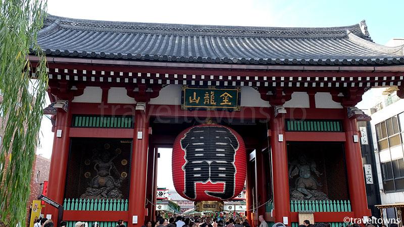 浅草寺 雷門(風神雷神門)