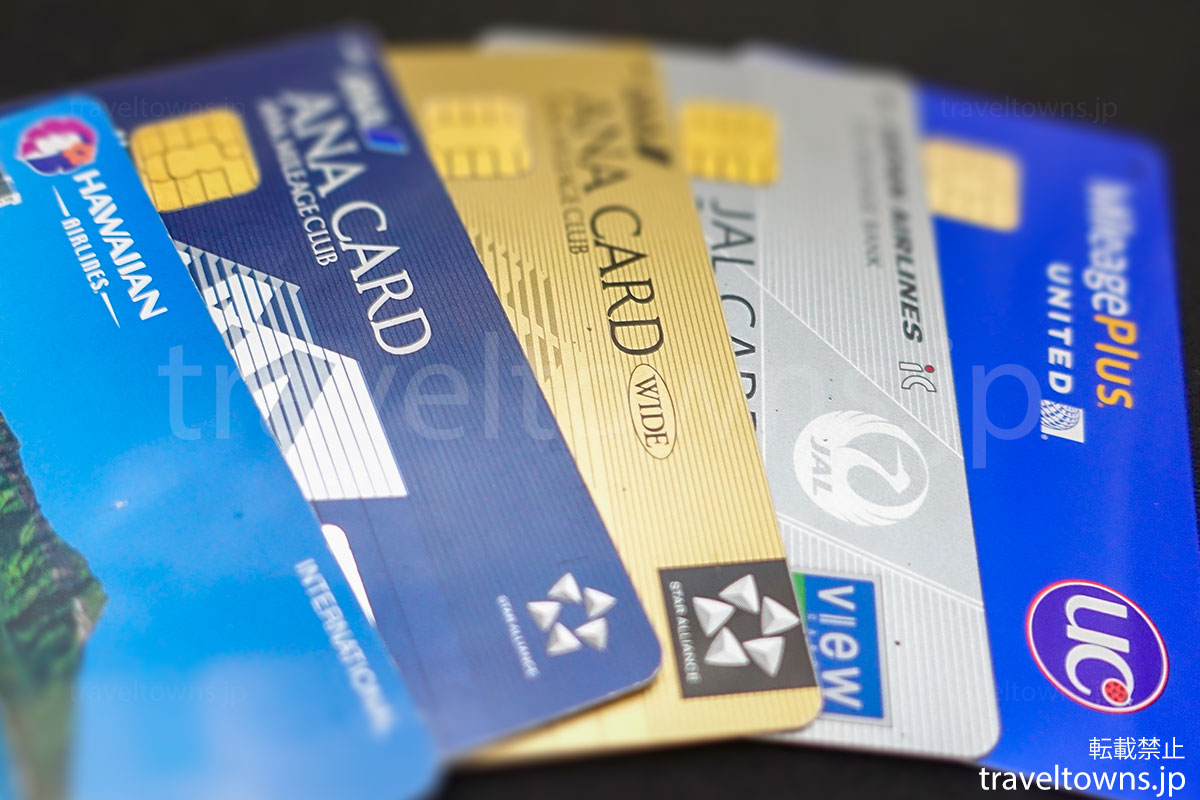 日常生活でマイルをどんどん貯めて陸マイラーに!クレジットカード払いができる場所・サービスをチェック