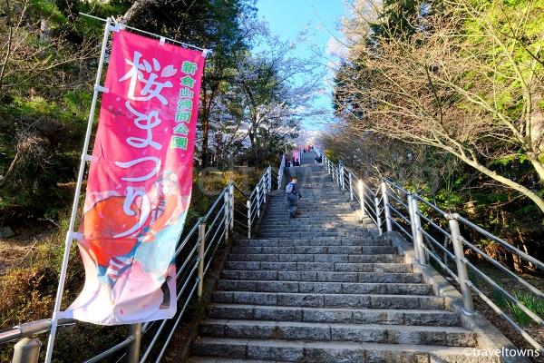 398段の咲くや姫階段