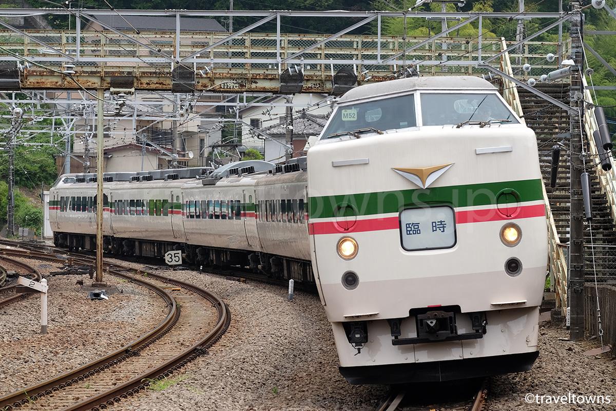 JR東日本189系M52臨時