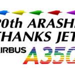 20th ARASHI THANKS JET のロゴ