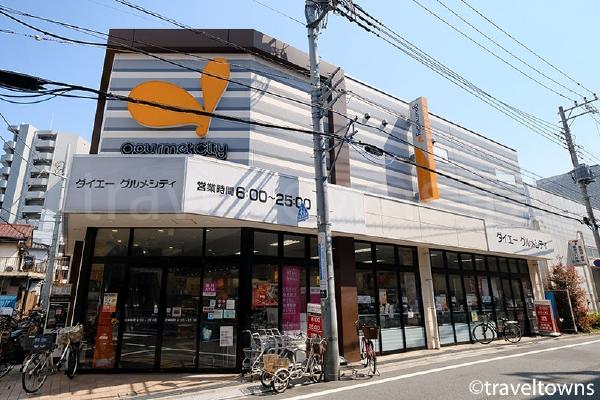 ダイエーグルメシティ東向島駅前店