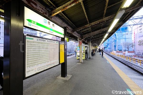 板橋駅のホーム