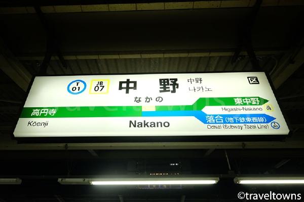 中野駅5番線はJR中央・総武線各駅停車の上り電車と東京メトロ東西線の東行きが利用する