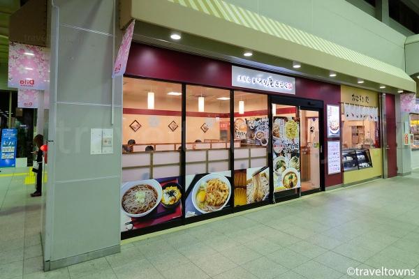 拝島駅の改札内にある「生蕎麦 いろり庵きらく Dila拝島店」