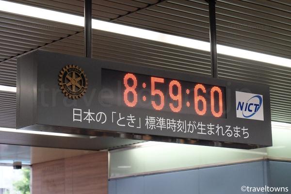 武蔵小金井駅構内にある「うるう秒」を表示できる時計