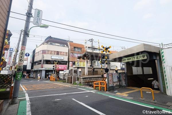 京王井の頭線の下北沢駅西口と下北沢1号踏切