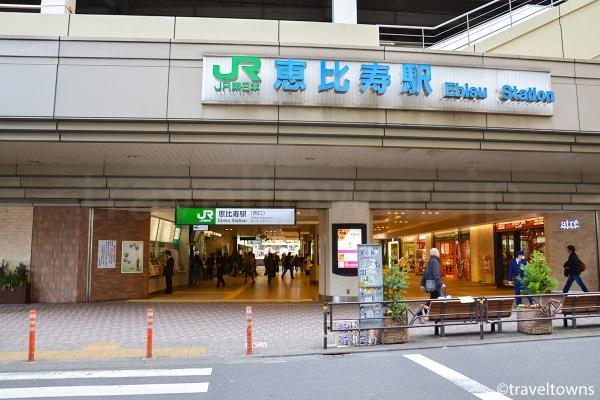 JR恵比寿駅西口