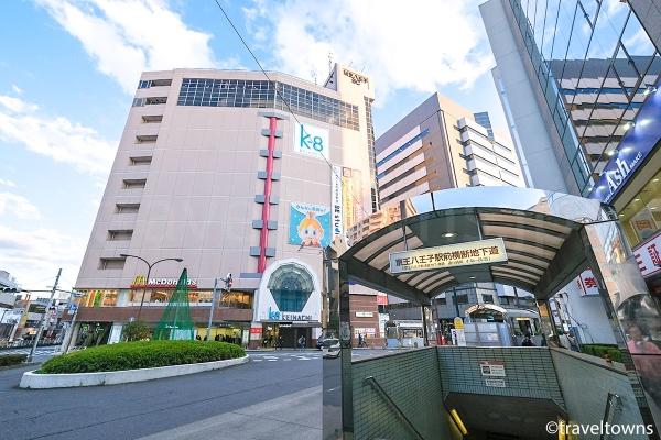京王八王子駅前にある横断地下道の出入口3