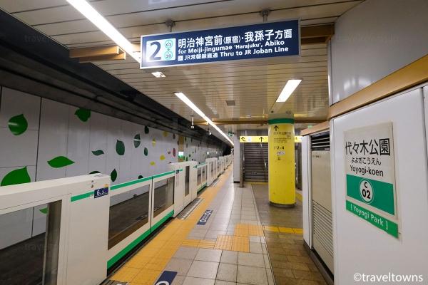 代々木公園駅の2番線ホーム(我孫子、綾瀬方面)