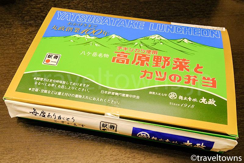 高原野菜とカツの弁当のパッケージ