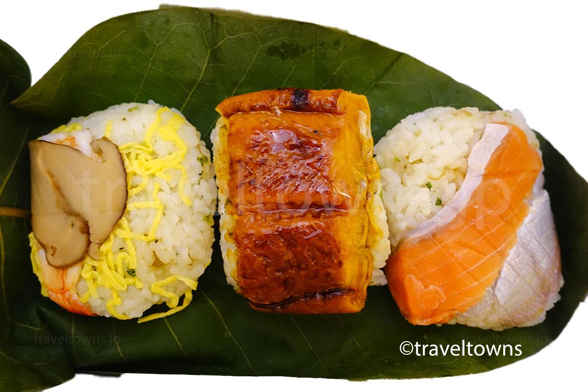 三色ほうば寿司