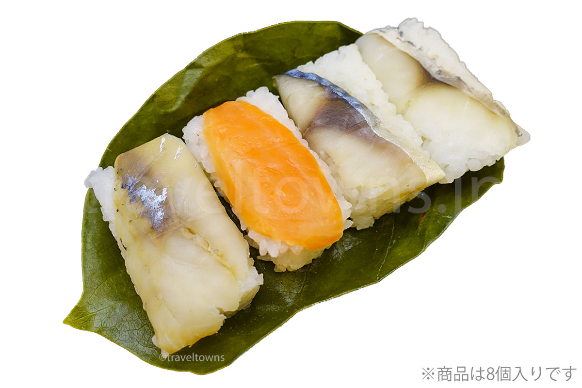 大和吉野 柿の葉寿司 詰合せ8個入