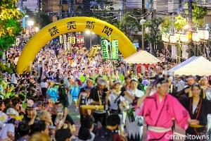 最新日程!東京都の阿波踊り 45件をまとめてチェック(2020年 ...