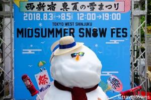 西新宿 真夏の雪まつり