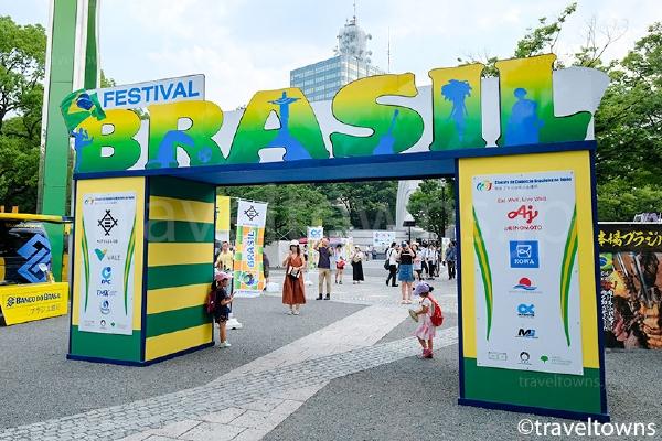 ブラジルフェスティバル 2018