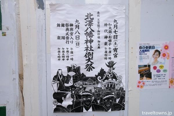 令和元年(2019年)のポスター