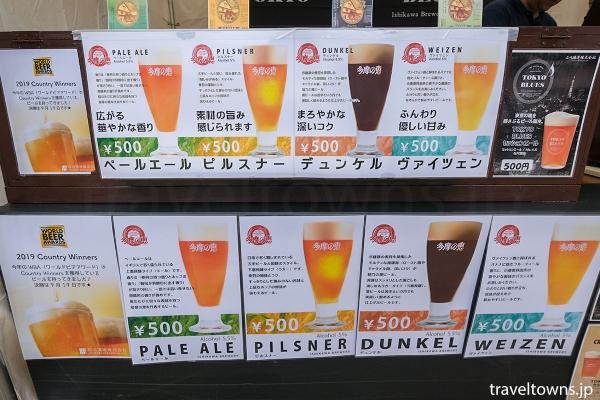 種類が充実している福生市の石川酒造