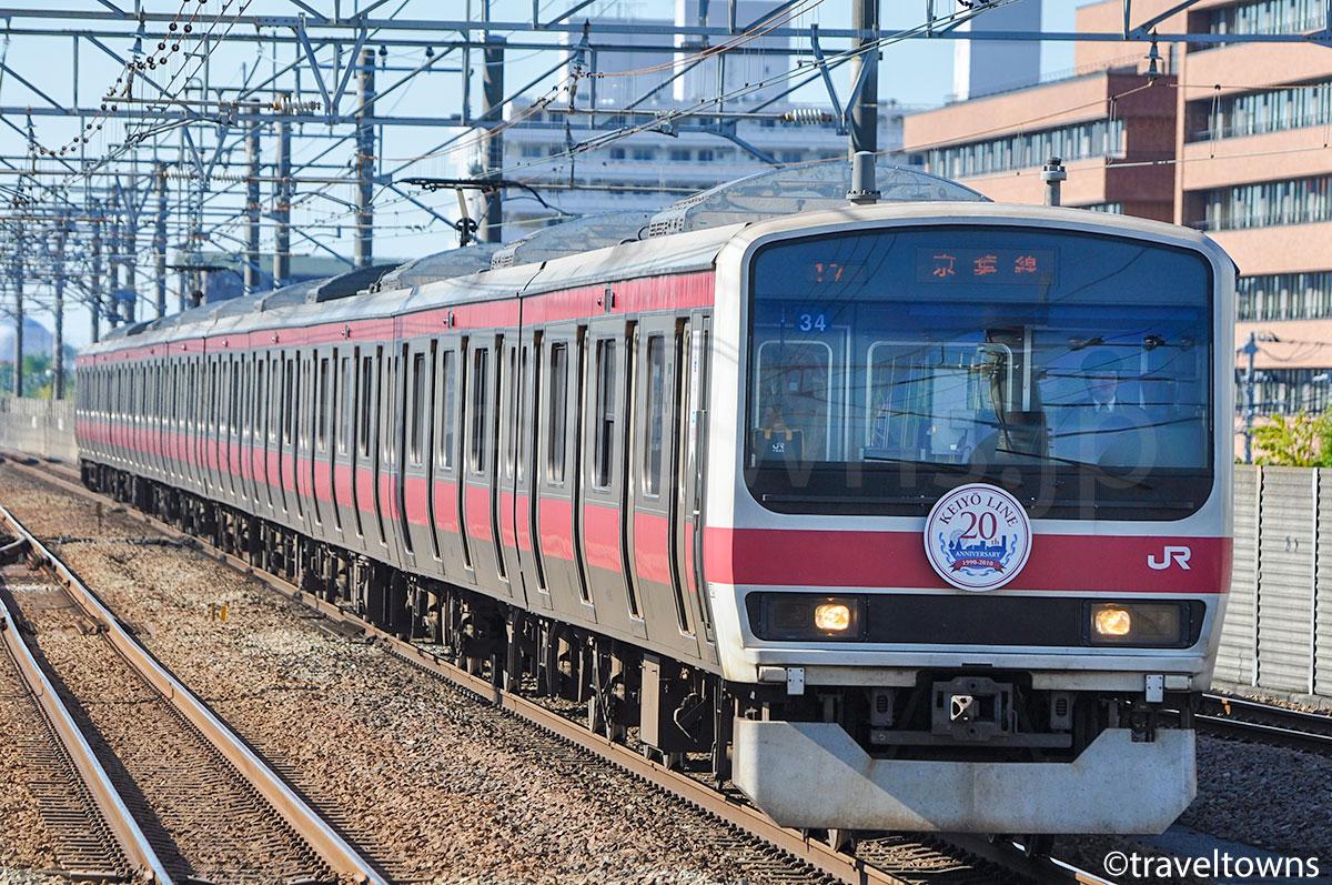 JR京葉線の209系500番台