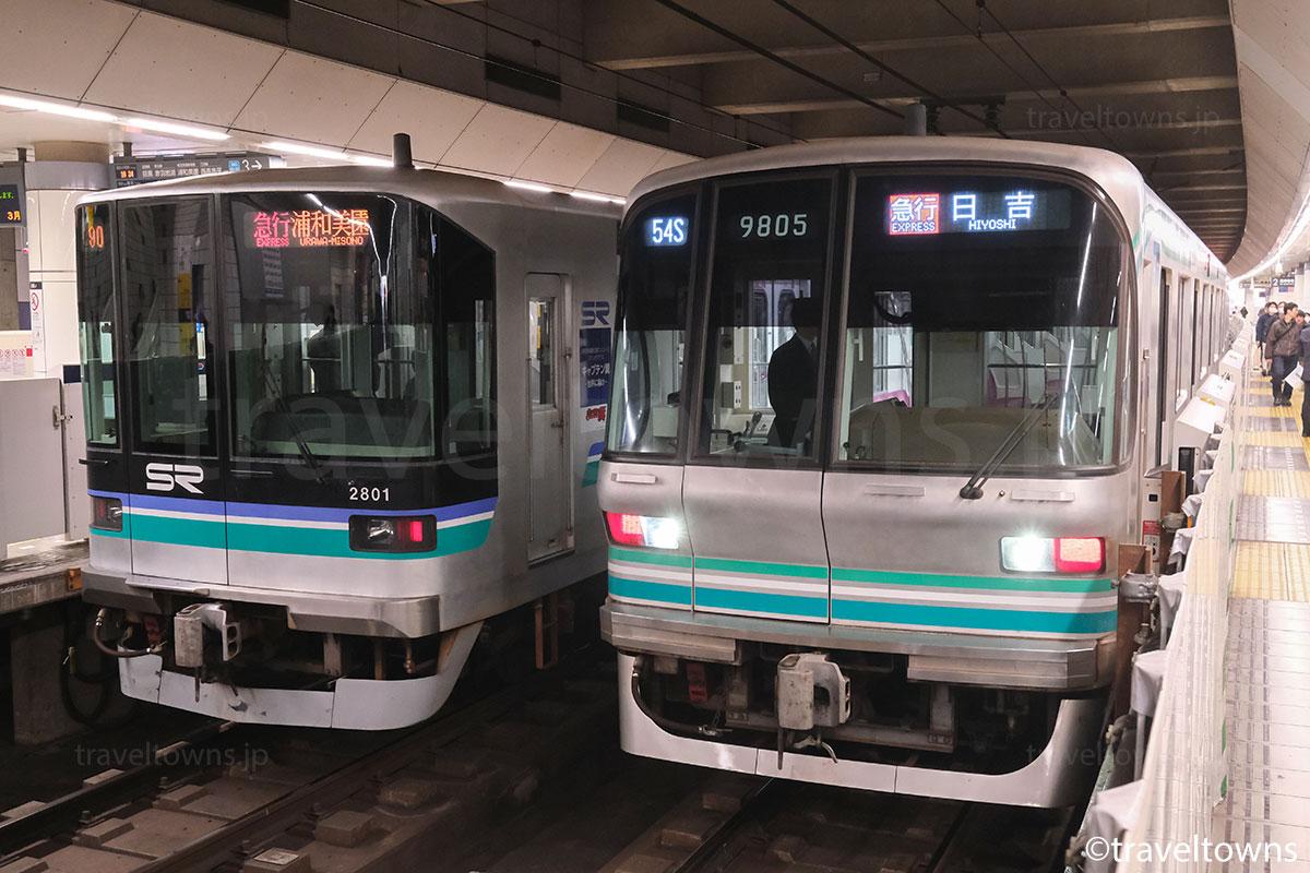 日吉駅に停車中の埼玉高速鉄道2000系と東京メトロ9000系