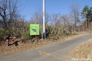 オオムラサキ自然観察歩道