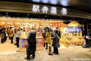 駅弁屋 祭 グランスタ店(東京駅)