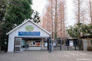 井の頭自然文化園(井の頭動物園)