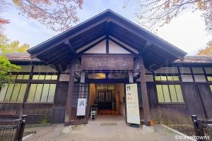浴恩館公園(小金井市文化財センター)