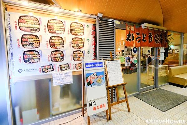 地元客にも観光客にも人気の回転からと市場寿司