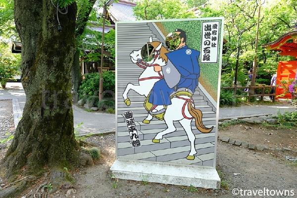 曲垣平九郎と出世の石段の撮影パネル