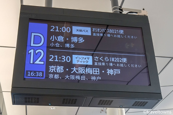 案内表示で行先、出発時刻、バス便名などを確認できる