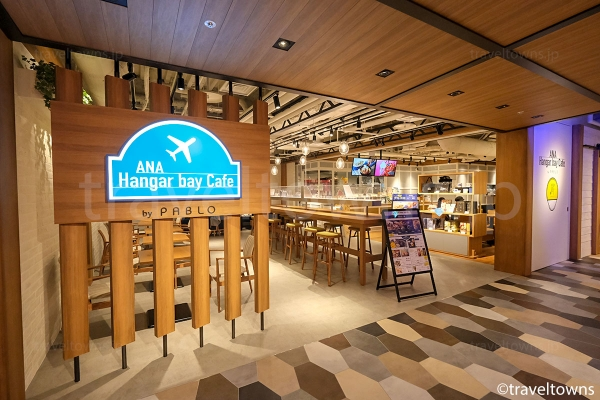ANA Hangar bay Cafe by PABLO