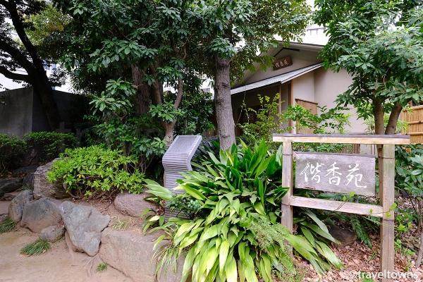 茶道・華道・書道・香道など文化芸術活動に利用される偕香苑