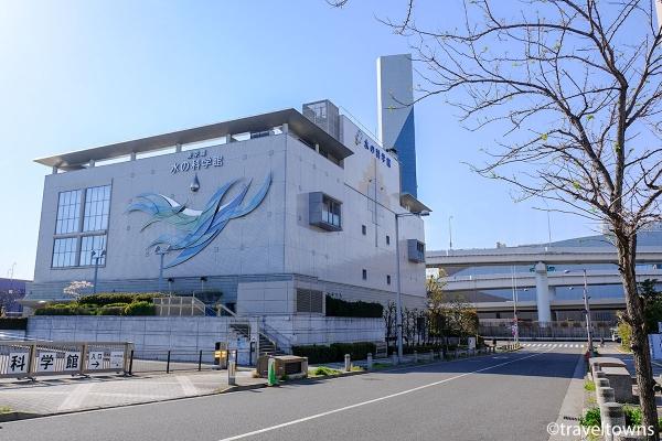 東京都水の科学館の外観