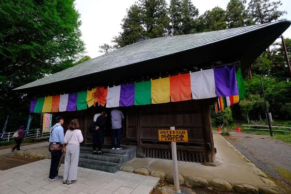国指定重要文化財の阿弥陀堂