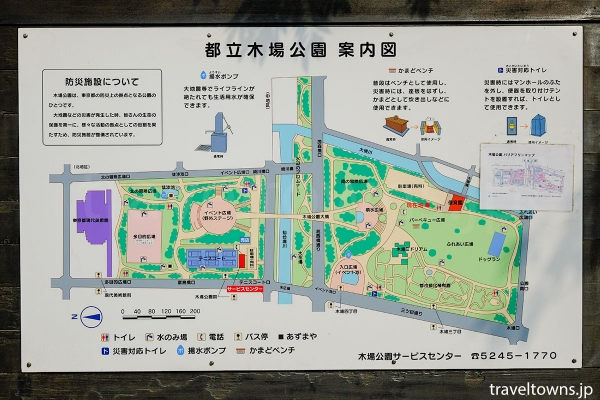 木場公園の案内図
