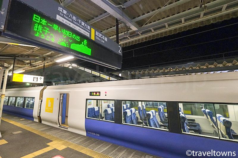 銚子駅に到着した特急 犬吠初日の出号