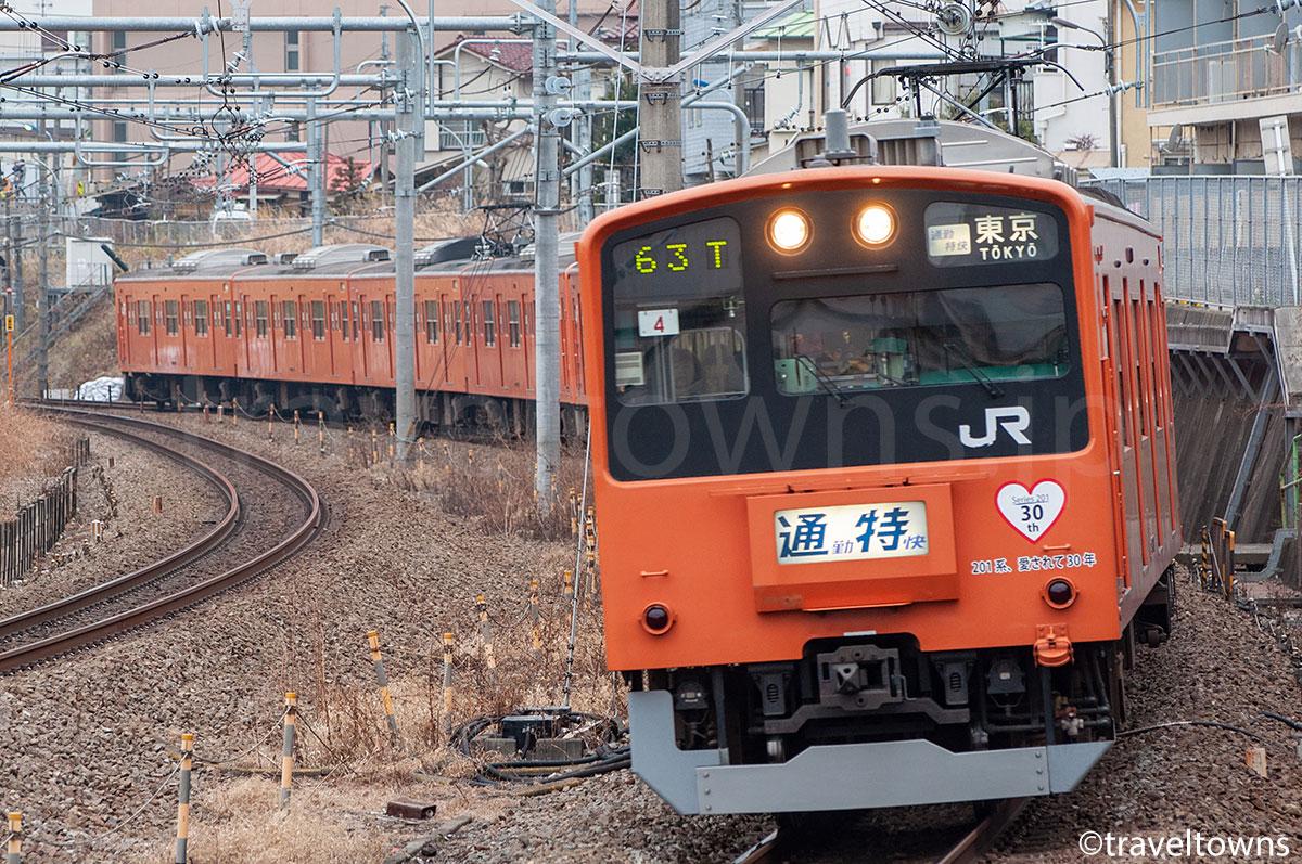 201系時代の通勤特快 東京行き